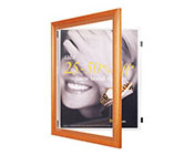 Wood T-4 SwingFrame Lightbox